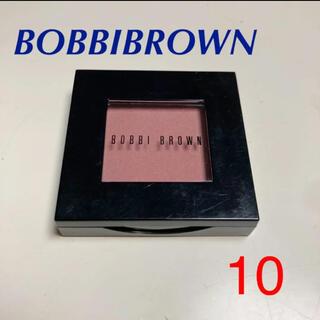 ボビイブラウン(BOBBI BROWN)のBOBBIBROWN ブラッシュ 10 Blushed(チーク)