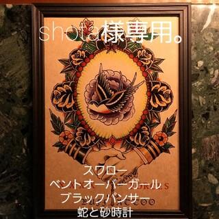 クライミー(CRIMIE)の「スワロー×HANDSHAKE」A4サイズ 刺青 タトゥーフラッシュ(ミラー)