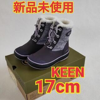 KEEN - キーン ブーツ KEEN  ジュニア 暖かく 軽くて履きやすいブーツです。