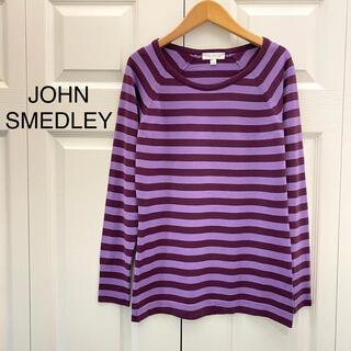 ジョンスメドレー(JOHN SMEDLEY)のジョンスメドレー/トップス ニット ニットカットソー セーター 美品(ニット/セーター)