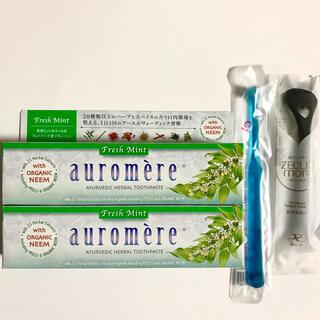 オーロメア(auromere)のオーロメア歯磨き粉100g✖️2本,舌クリーナー,ミニ歯ブラシ(歯磨き粉)