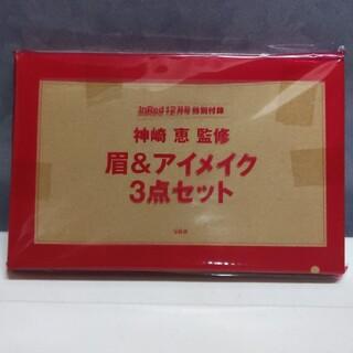 InRed 12月号 特別付録(メイクボックス)