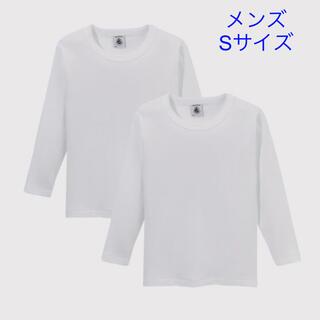 プチバトー(PETIT BATEAU)のプチバトー 新品長袖Tシャツ 肌着2枚組 14ans/Sサイズ(Tシャツ/カットソー(七分/長袖))