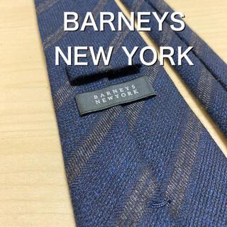 バーニーズニューヨーク(BARNEYS NEW YORK)の【美品】BARNEYS NEW YORK  ダークネイビー ネクタイ(ネクタイ)