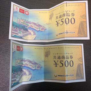 リンガーハット(リンガーハット)のリンガーハット 濱かつ 1000円分金券 期限なし(レストラン/食事券)