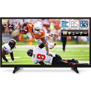 アイリスオーヤマ - 【美品】アイリスオーヤマ 32V型液晶テレビ ハイビジョン LUCA 32インチ