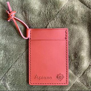アピアナ(Apiana)のApiana レザーカードケース(名刺入れ/定期入れ)