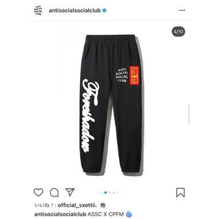 アンチ(ANTI)のCPFM X ASSC Black Sweatpants コラボ パンツ未開封(その他)