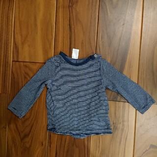 エイチアンドエイチ(H&H)のH&M 長袖Tシャツ 75(Tシャツ)