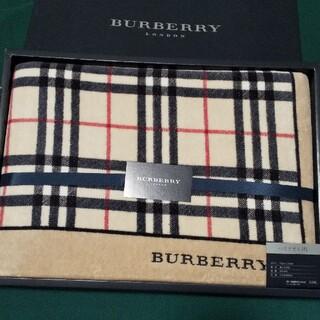 バーバリー(BURBERRY)の希少 バーバリーバスタオル 大判サイズ (タオル/バス用品)
