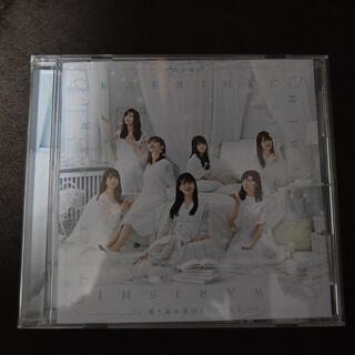 ノギザカフォーティーシックス(乃木坂46)の乃木坂46 CD 帰り道は遠回りしたくなる(TYPE-D)(アイドル)