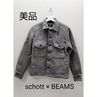 ショット(schott)のSCHOTT ×  BEAMS  グレー  ジャケット  コート(ピーコート)