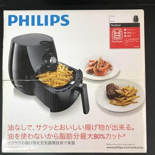 PHILIPS - フィリップス ノンフライヤー PHILIPS HD9220/27