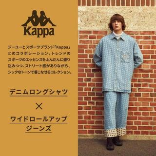 カッパ(Kappa)のKappa デニム  セットアップ S(セットアップ)