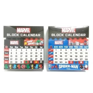 マーベル(MARVEL)のMARVEL ブロックカレンダー 2種セット【新品未開封】(カレンダー/スケジュール)