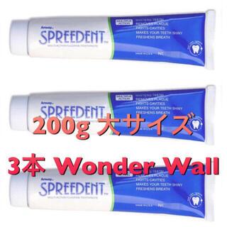 アムウェイ(Amway)のアムウェイ Amway スプリーデント 歯磨き粉 200g 3本(計600g)(歯磨き粉)