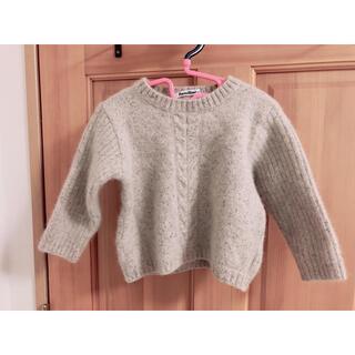 ファミリア(familiar)の新品 ファミリア ケーブル編み セーター  ニット(ニット)