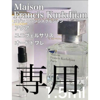 メゾンフランシスクルジャン(Maison Francis Kurkdjian)のM T T-L T-BP 4本セット(ユニセックス)