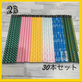 和柄鉛筆 2B 30本セット(鉛筆)