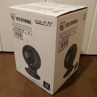 アイリスオーヤマ(アイリスオーヤマ)のアイリスオーヤマ サーキュレーター 3Dランダム送風 PCF-SCC15T(サーキュレーター)