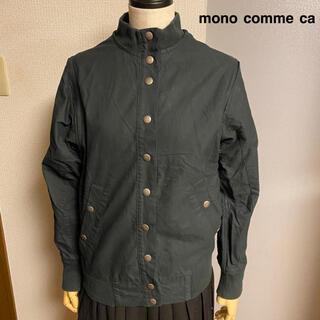 コムサイズム(COMME CA ISM)の【mono comme ca】モノコムサ 2way ブルゾン ベスト(ブルゾン)