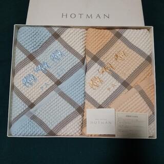 HOTMAN ホットマン PALISH バスタオル 2枚(タオル/バス用品)