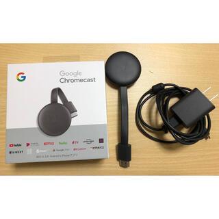 クローム(CHROME)のGoogle Chromecast クロームキャスト(PC周辺機器)