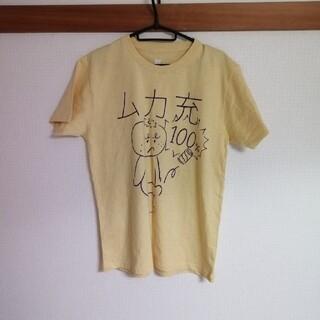 グラニフ(Design Tshirts Store graniph)のグラニフ Tシャツ(半袖) (Tシャツ/カットソー(半袖/袖なし))
