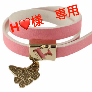 フルラ(Furla)の【FURLA】美品 ピンク ブレスレット チョーカー バタフライモチーフ(ブレスレット/バングル)