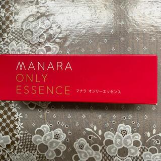 マナラ(maNara)のマナラ オンリーエッセンス(オールインワン化粧品)