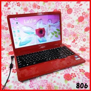 エヌイーシー(NEC)の希少なレッド♪ノートPC♪Core i5♪新品SSD♪Windows10(ノートPC)