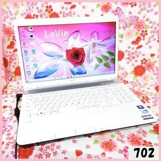 エヌイーシー(NEC)の【快適パソコン】Core i5♪新品SSD♪Office♪Windows10(ノートPC)