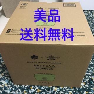 ロゴス(LOGOS)の美品ロゴスアラジンコラボカセットコンロヒバリン(調理器具)