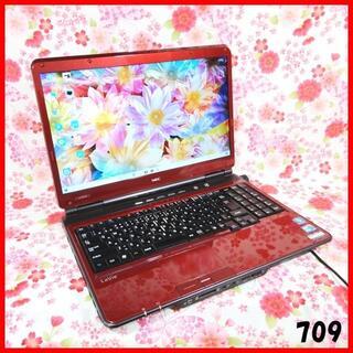 エヌイーシー(NEC)のノートパソコン本体♪Corei5♪新品SSD♪ブルーレイ♪Windows10(ノートPC)
