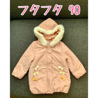 フタフタ(futafuta)のアウター コート 上着 フタフタ 90サイズ ピンク リボン 女の子(コート)