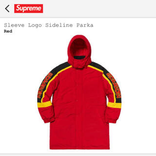 シュプリーム(Supreme)のsupreme Sleeve Logo Sideline Parka(ダウンジャケット)