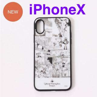 スリーコインズ(3COINS)の【新品】ご近所物語 スマホケース(iPhoneケース)