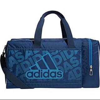 adidas - 送料無料 新品 adidas アディダス SW BOSTONBAG プールバッグ