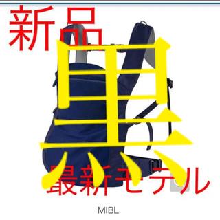 モンベル(mont bell)の★新品★モンベル ポケッタブルベビーキャリア ミッドナイトブルー 抱っこひも(抱っこひも/おんぶひも)