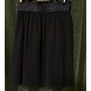 ミッシェルクラン(MICHEL KLEIN)の【美品】ミッシェルクラン スカート(ひざ丈スカート)