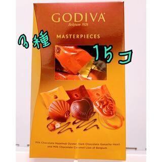 新品 GODIVA マスターピース 3種 15コ