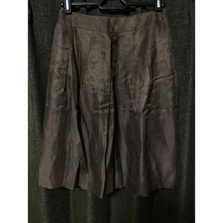 ミッシェルクラン(MICHEL KLEIN)の【ほぼ未使用】ミッシェルクラン スカート(ひざ丈スカート)