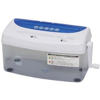 アイリスオーヤマ(アイリスオーヤマ)のシュレッダー 家庭用 手動 卓上 コンパクト アイリスオーヤマ H1ME(オフィス用品一般)