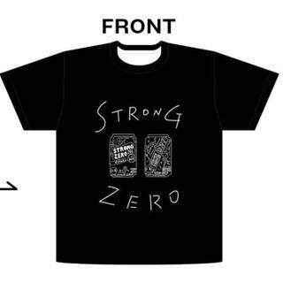 サントリー(サントリー)のサントリー ストロングゼロ 公式パーカー&Tシャツセット Lサイズ(パーカー)
