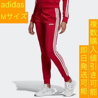 アディダス(adidas)のadidas ジャージ スウェットパンツ 下 レッド 赤 Mサイズ アディダス(カジュアルパンツ)