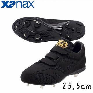 ザナックス(Xanax)のザナックス 野球 金具スパイク 樹脂底スパイク トラストシリーズ ベルト式(シューズ)