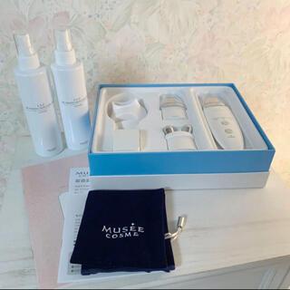 フロムファーストミュゼ(FROMFIRST Musee)の【全て新品未使用】MUSSE 家庭用美容機(美顔器)・化粧水(フェイスケア/美顔器)