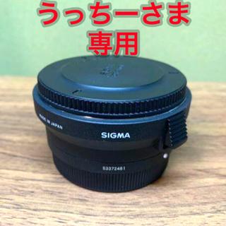 SIGMA - MOUNT CONVERTER MC-11