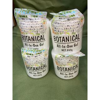 ボタニスト(BOTANIST)の【新品未開封・4個】シャネル ボタニカル オールインワンゲルクリーム 245g(オールインワン化粧品)