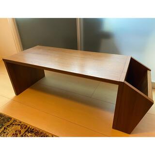 ウニコ(unico)のunico MAG マガジンラック付きローテーブル(ローテーブル)